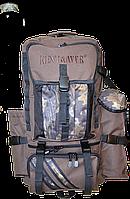 Рюкзак рыбацкий с жесткой спинкой , фото 1