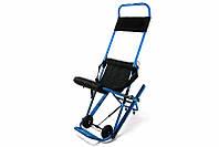Носилки- стул медицинские В09