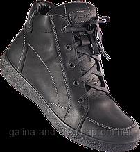Чоловічі черевики на цигейці 1505