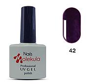 Гель-лак для ногтей Nails Molekula №42 баклажан