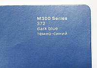 372 Тёмно-синяя матовая пленка, 1.22м