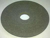 Круги шлифовальные 14А Т (12) - тарельчатые