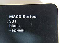 301 Чёрная матовая пленка, 1.22м