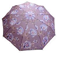Зонт с специальным покрытием от корозии