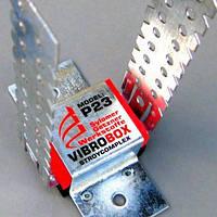 Потолочное звукоизоляционное крепление Vibrobox P-23, фото 1