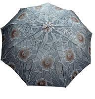 Модный зонт серебристого цвета в цветы