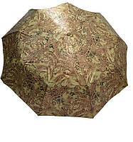 Женский зонт Восточная ночь под золото