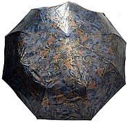 Женский зонт в принт огурци
