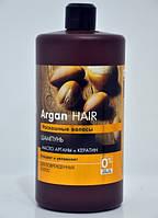 Шампунь для волос Dr.Sante с маслом Арганы и кератином для поврежденных волос 1000 мл.