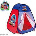 Детская палатка домик 811 Тачки, фото 2