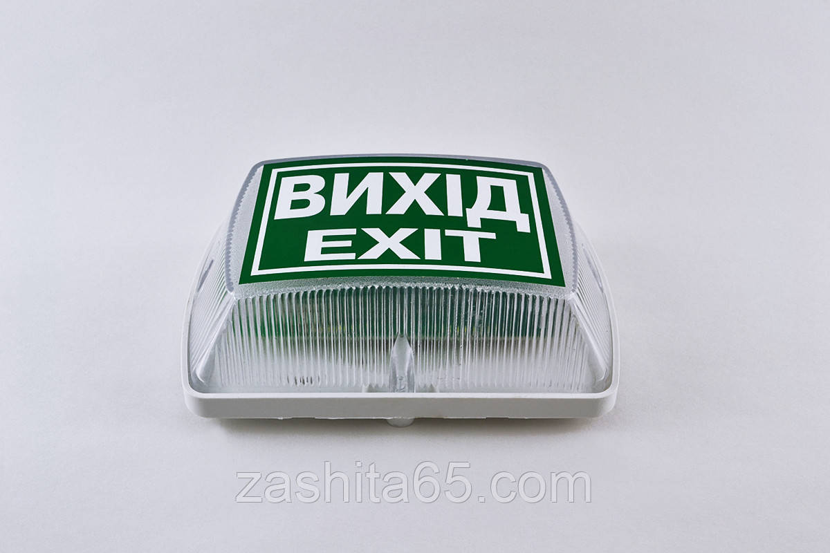 """Указатель пожарный световой """"ВЫХОД"""" 12-24 Вт"""