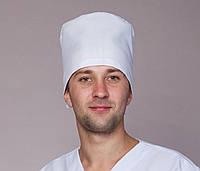 Белая шапка для врача (коттон) по суперцене