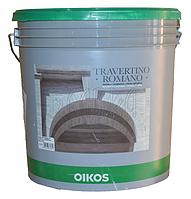 Декоративная штукатурка Travertino (Травертин). Oikos
