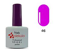 Гель-лак для ногтей Nails Molekula №46 ярко фиолетовый