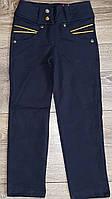 Брюки,легінси для дівчинки 2-6 років (темно сині) (пр. Туреччина), фото 1