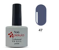 Гель-лак для ногтей Nails Molekula №47 графит