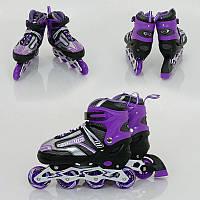 Фиолетовые ролики для ребенка