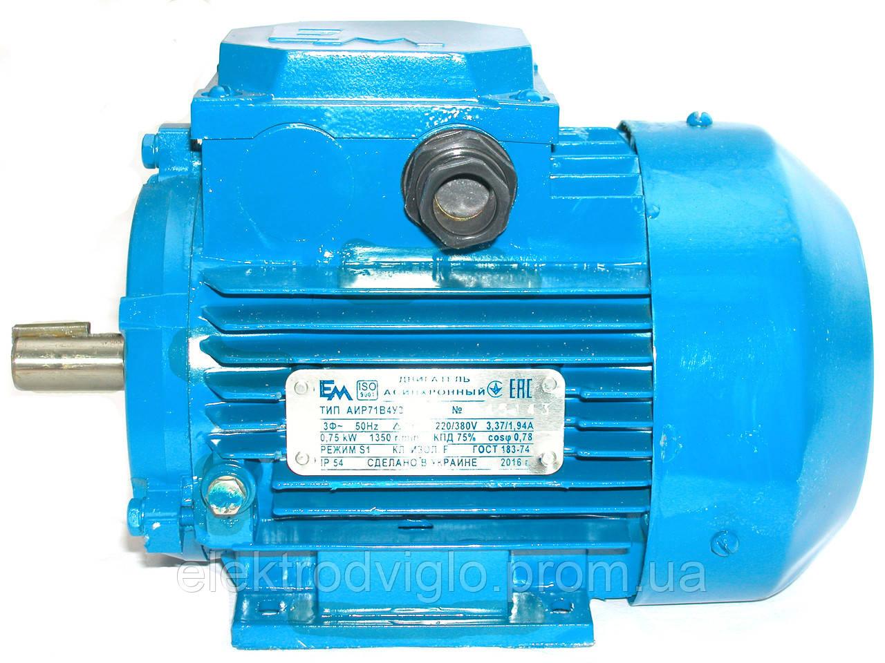 Электродвигатель АИР 71А2 0,75кВт 3000об, фото 1