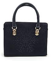 Женская сумочка с оригинальной формой Б/Н art. 8817-1 синий цвет, фото 1