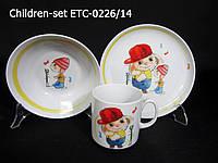 Посуда для детей Atelier 0226