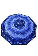 Практичный женский зонт