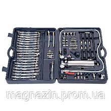Прибор для чистки системы инжектора PRO-line GI20113