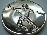Медаль MD-59 silver с лентой