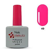 Гель-лак для ногтей Nails Molekula №49 яркий розовый неон