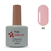 Гель-лак для ногтей Nails Molekula №50 бежево-розовый