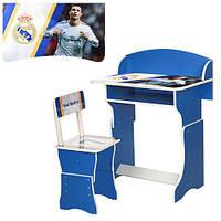 Детская парта Криштиану Роналду - Real Madrid 301-26 синяя