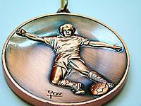 Медаль MD-59 bronze с лентой