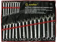 Набор ключей комбинированных (10-32мм), 22 предмета AmPro T40191