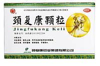"""Препарат от боли в шее """"Цзин Фу Кан"""" (Jingfukang Keli) 10x5g"""
