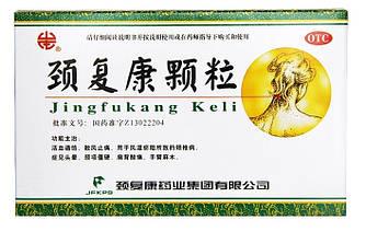 """Препарат від болю в шиї """"Цзін Фу Кан"""" (Jingfukang Keli) 10x5g"""