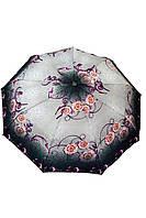 Женский зонт приятной расцветки