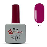 Гель-лак для ногтей Nails Molekula №51 ягодно-малиновый