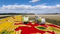 Код разблокировки дисплея CFX‐750 (FmX) мониторинга урожайности