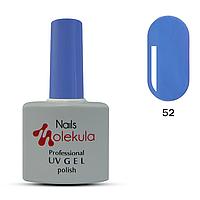 Гель-лак для ногтей Nails Molekula №52 небесный