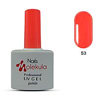 Гель-лак для ногтей Nails Molekula №53 морковно-розовый