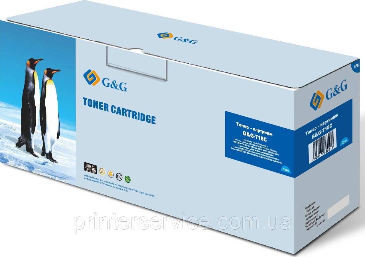 Картридж 718 cyan аналог для Canon LBP-7200 MF8340/ 8550 G&G-718C