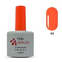 Гель-лак для ногтей Nails Molekula №54 оранжевый