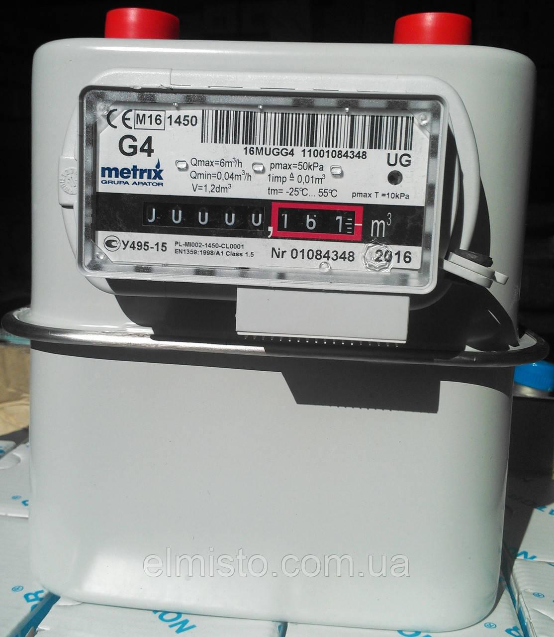 Счетчик газа Metrix G1.6; G2.5; G4 бытовой диафрагменный
