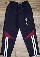 Штаны спортивные для мальчика 4-7 лет(пр.Турция)