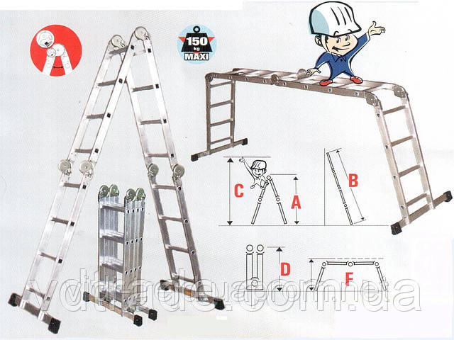 Лестница трансформер 4х3, алюминиевая