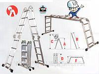 Лестница трансформер 4х3, алюминиевая, фото 1