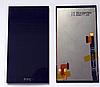 Оригинальный дисплей (модуль) + тачскрин (сенсор) для HTC One Mini M4 601e 601n 601s 610e 610n (черный цвет)