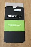 Защитное стекло Sony Xperia XA (Mocolo 0.33mm)