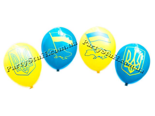 шары патриотический желтые и голубые