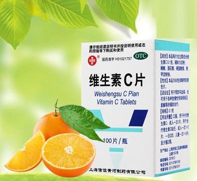 Витамин С, табл 100шт