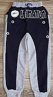 Штаны спортивные для мальчика 4-7 лет(пуговицы)(пр.Турция)